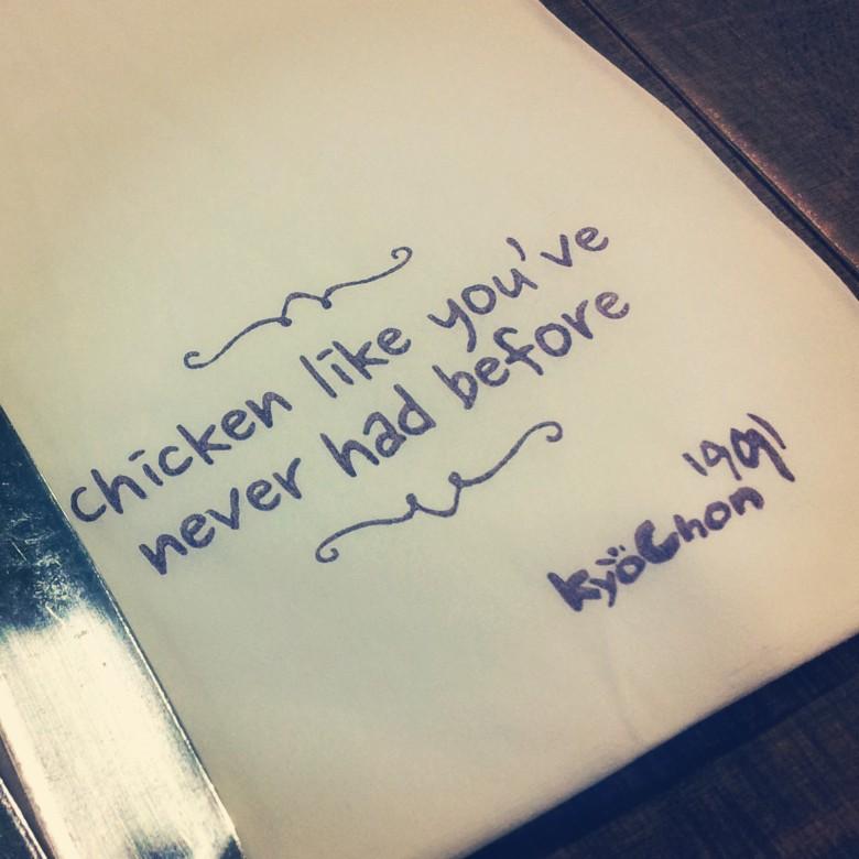 KyoChon napkin slogan